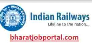RRB JE, DMS & CMA Recruitment 2019