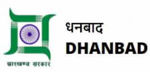 DMFT Dhanbad Various Post Recruitment 2019