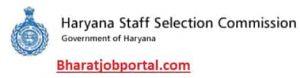 HSSC Instructor Practical Recruitment 2019