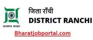National Health Mission Ranchi Recruitment 2019