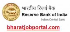 RBI Junior Engineer Recruitment 2019