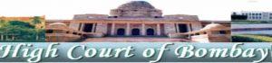 Bombay High Court Clerk Peon Recruitment 2019
