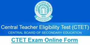 CBSE CTET Exam Online Form