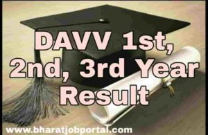 DAAV 1st, 2nd, 3rd Year Result