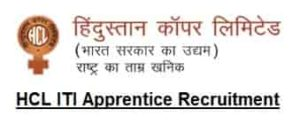 HCL ITI Apprentice Recruitment