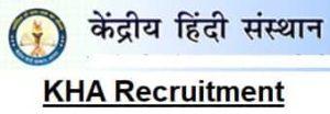 Kendriya Hind Sansthan Recruitment