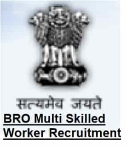 BRO Multi Skilled Worker Recruitment