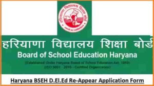 Haryana BSEH D.El.Ed Re Appear Application Form