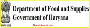 Haryana Ration Card List Check Online
