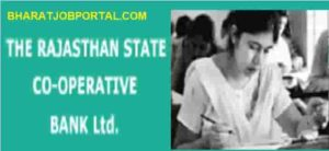 Rajasthan Cooperative Bank Recruitment Syllabus