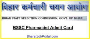 BSSC Pharmacist Admit Card