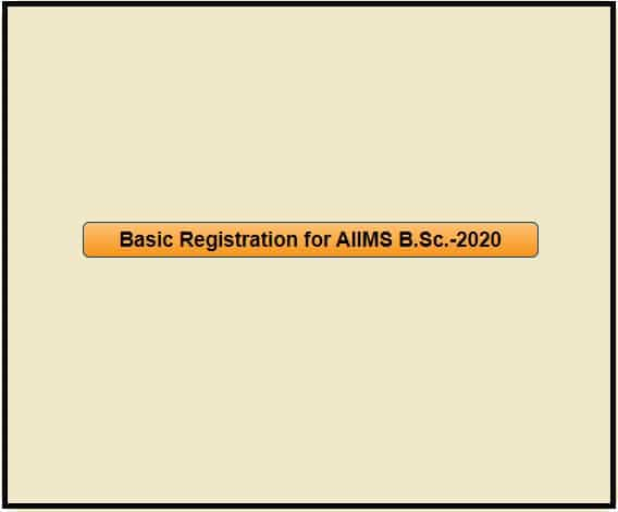 AIIMS Bachelor of Scienc Nursing Admission Online Form