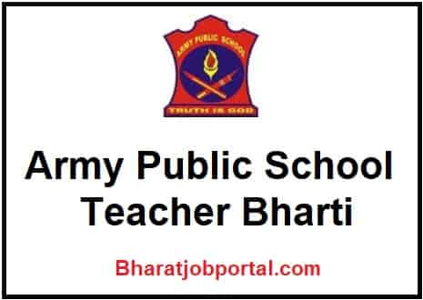 Army Public School Teacher Bharti