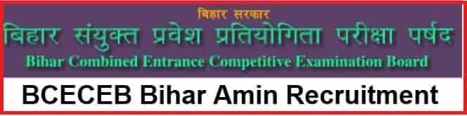 BCECEB Bihar Amin Recruitment