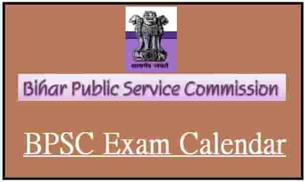 BPSC Exam Calendar