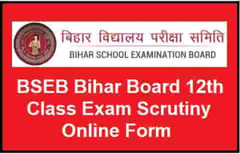 BSEB Bihar Board 12th Class Exam Scrutiny Online Form