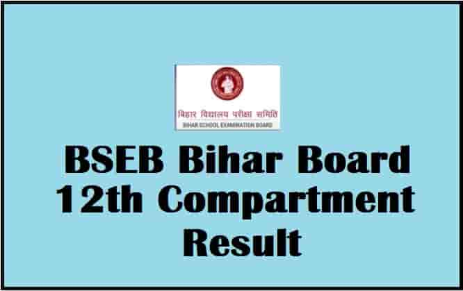BSEB Bihar Board 12th Compartment Result