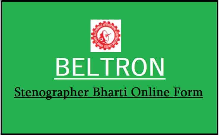 BSEDC BELTRON Stenographer Bharti Online Form