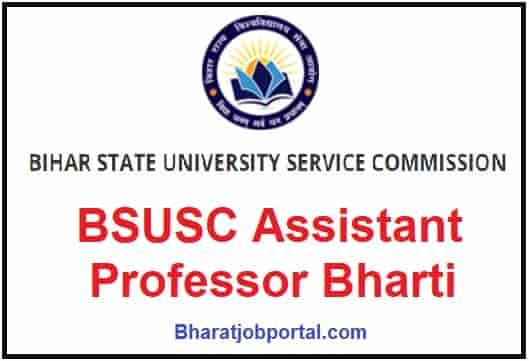 BSUSC Assistant Professor Bharti