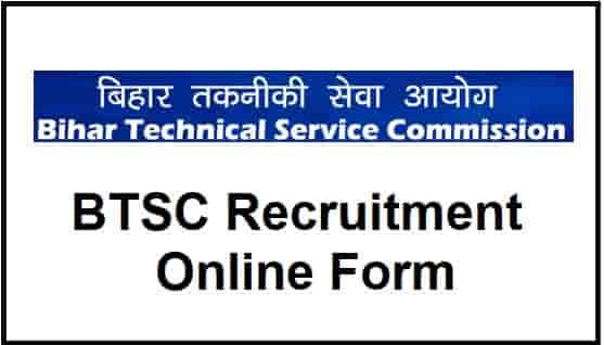 BTSC Recruitment Online Form