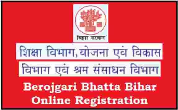 Berojgari Bhatta Bihar Online Registration