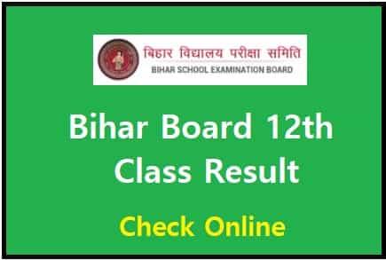 Bihar Board 12th Class Result
