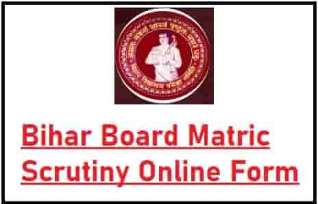 Bihar Board Matric Scrutiny Online Form