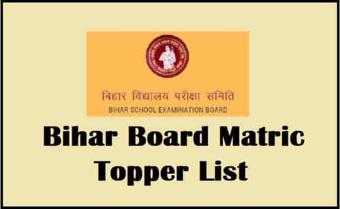 Bihar Board Matric Topper List