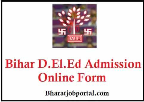 Bihar D.El.Ed Admission
