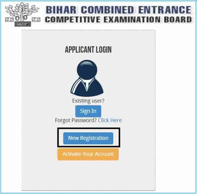 Bihar DCECE Polytechnic Admission Registration Form