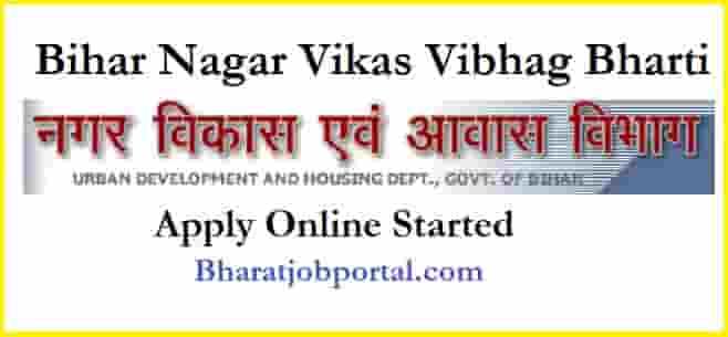 Bihar Nagar Vikas Vibhag Bharti