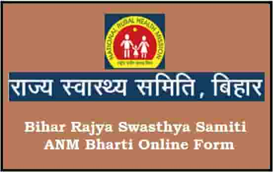 Bihar Rajya Swasthya Samiti ANM Bharti Online Form