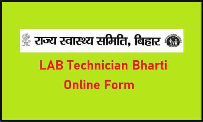 Bihar Rajya Swasthya Samiti Lab Technician Bharti