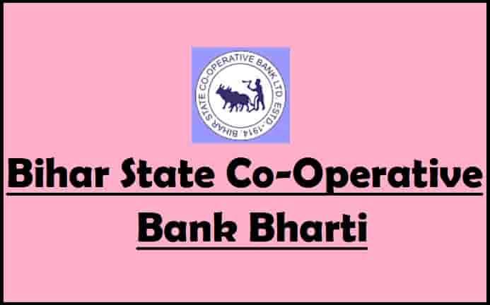 Bihar State Co-Operative Bank Bharti