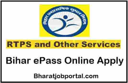 Bihar ePass Online Apply