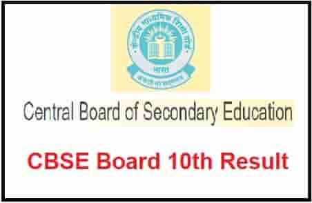 CBSE Board 10thResult