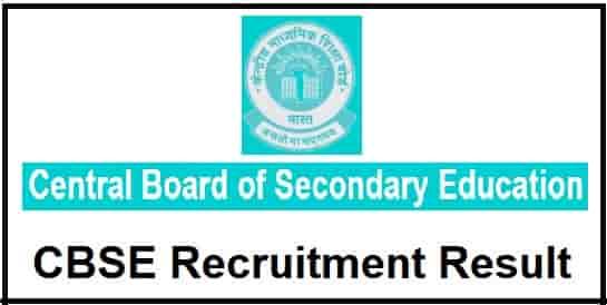 CBSE Recruitment Result