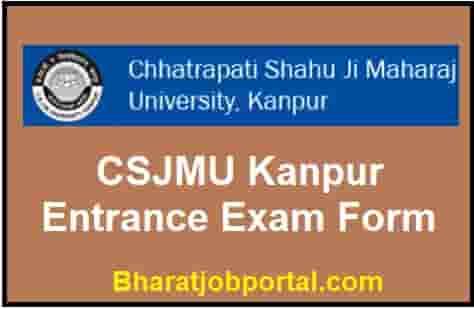 CSJMU Kanpur Entrance Exam Form
