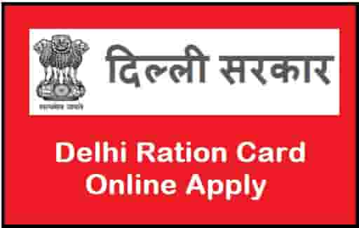 Delhi Ration Card Online Apply