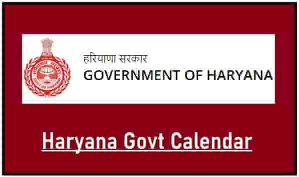 Haryana Govt Calendar