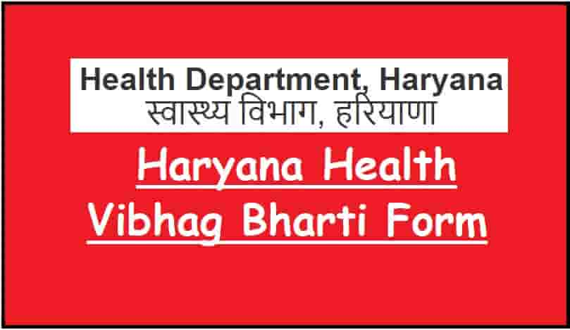 Haryana Health Department Medical Officer Recruitment