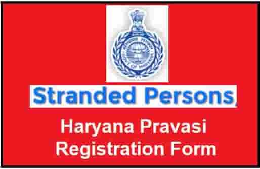 Haryana Pravasi Registration Form