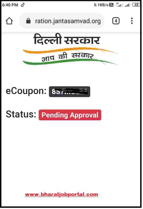 How to Apply Online For Delhi Govt Free Ration Online Form 2020