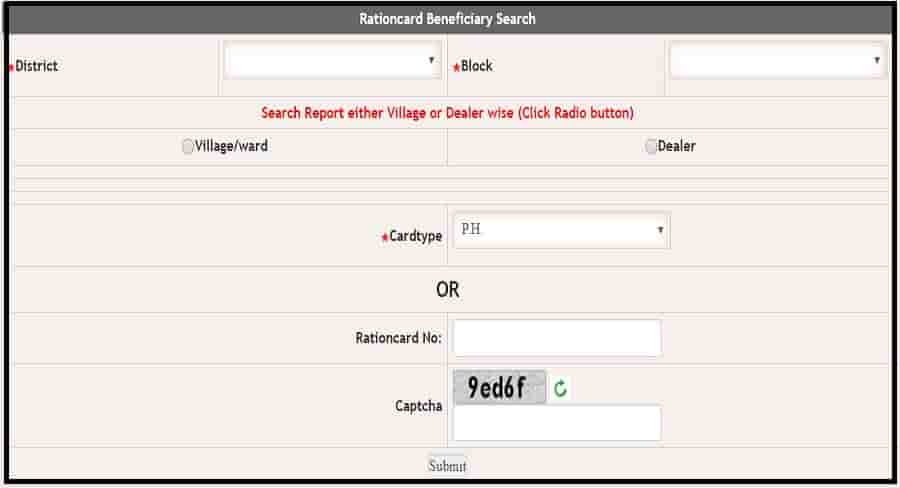 How to check jharkhand ration card online