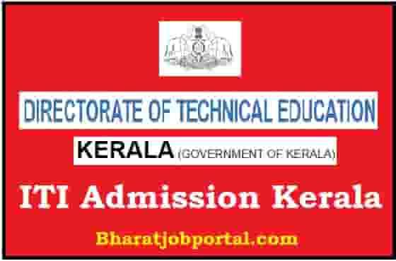 ITI Admission Kerala