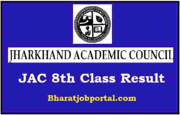 JAC 8th Class Result