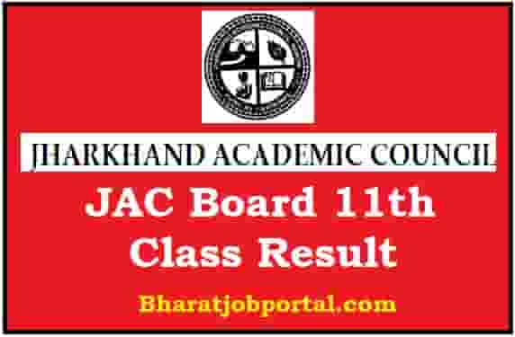 JAC Board 11th Class Result