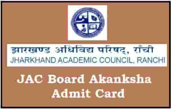 JAC Board Akanksha Admit Card