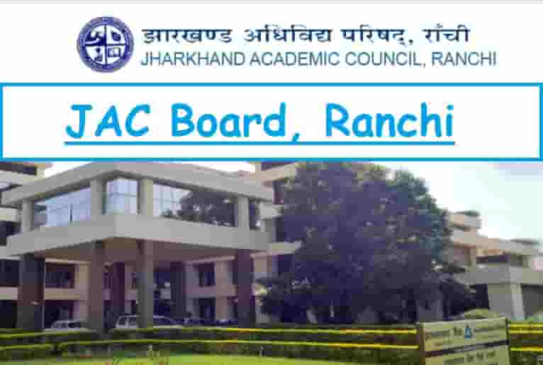 JAC Board Class 10 Sample Paper Download