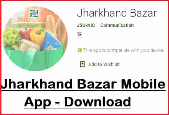 JHARKHAND BAZAR Mobile App Download